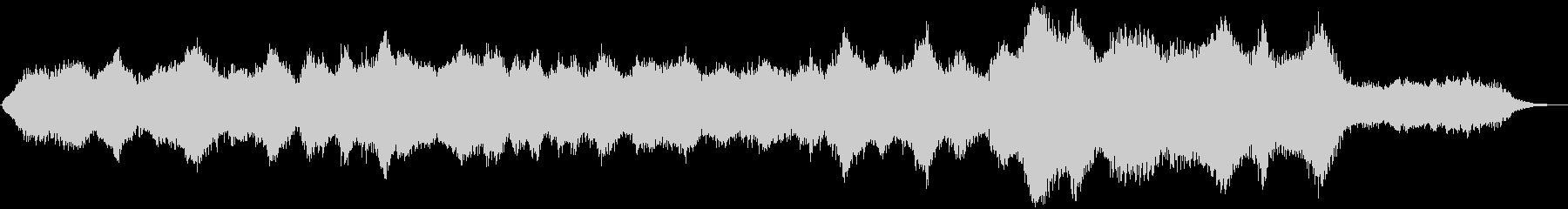 ドローン ヤングゴースト01の未再生の波形