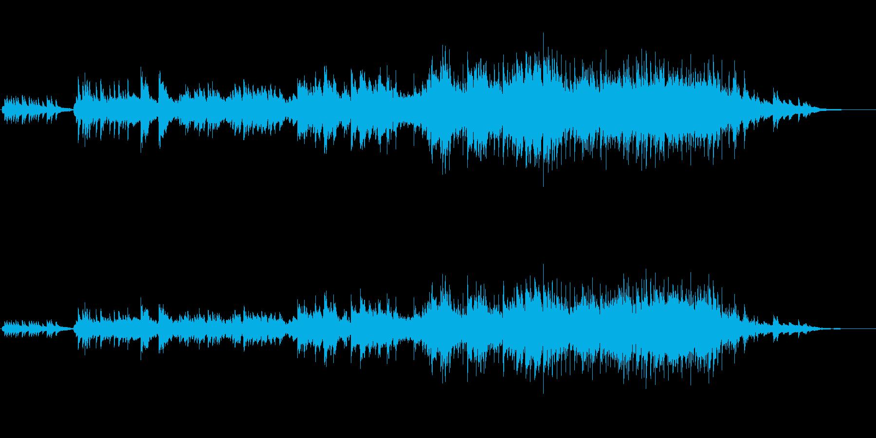 幻想的なバラード(聖なる誓い)の再生済みの波形