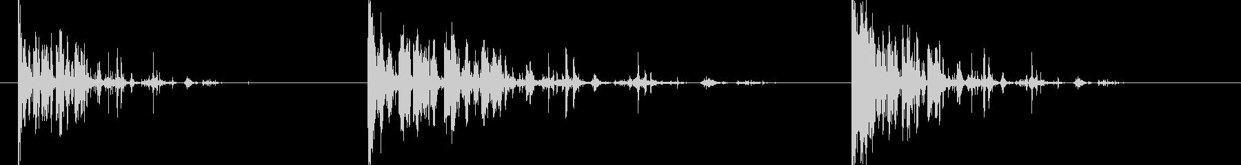 スロービッグロックヒットとスライド、3倍の未再生の波形