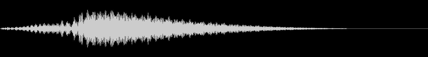 「ドゥワン」というダークな決定音の未再生の波形