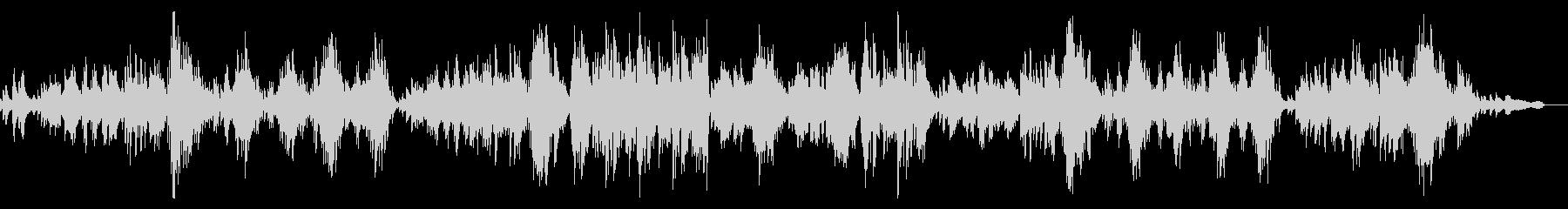 サティの名曲ジュ・トゥ・ヴー(ピアノ)の未再生の波形