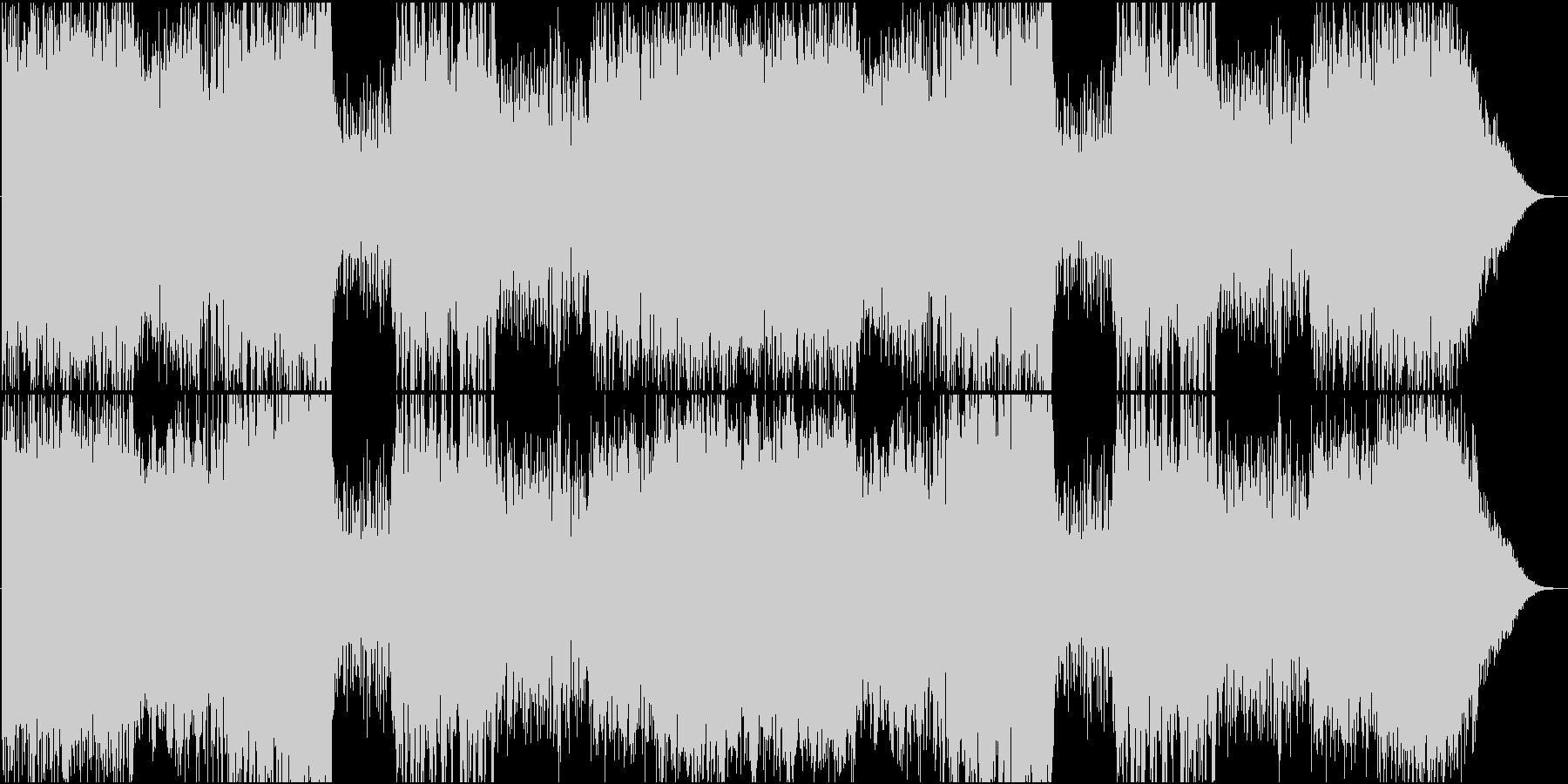 迫力のあるオーケストラの戦闘BGMの未再生の波形