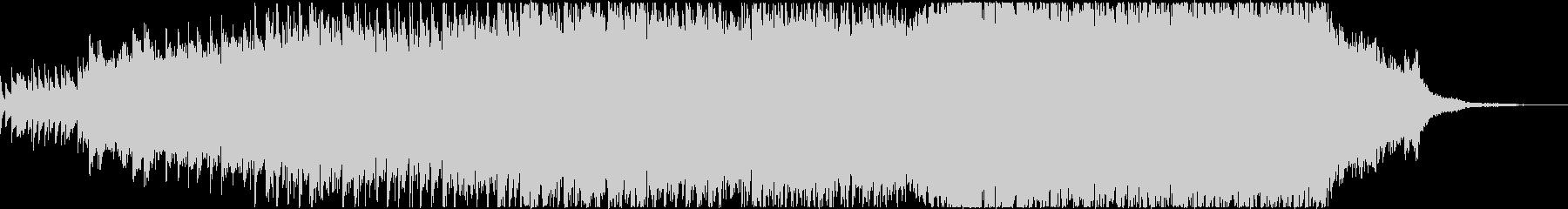 ストリングスやピアノを使用した感動的な曲の未再生の波形