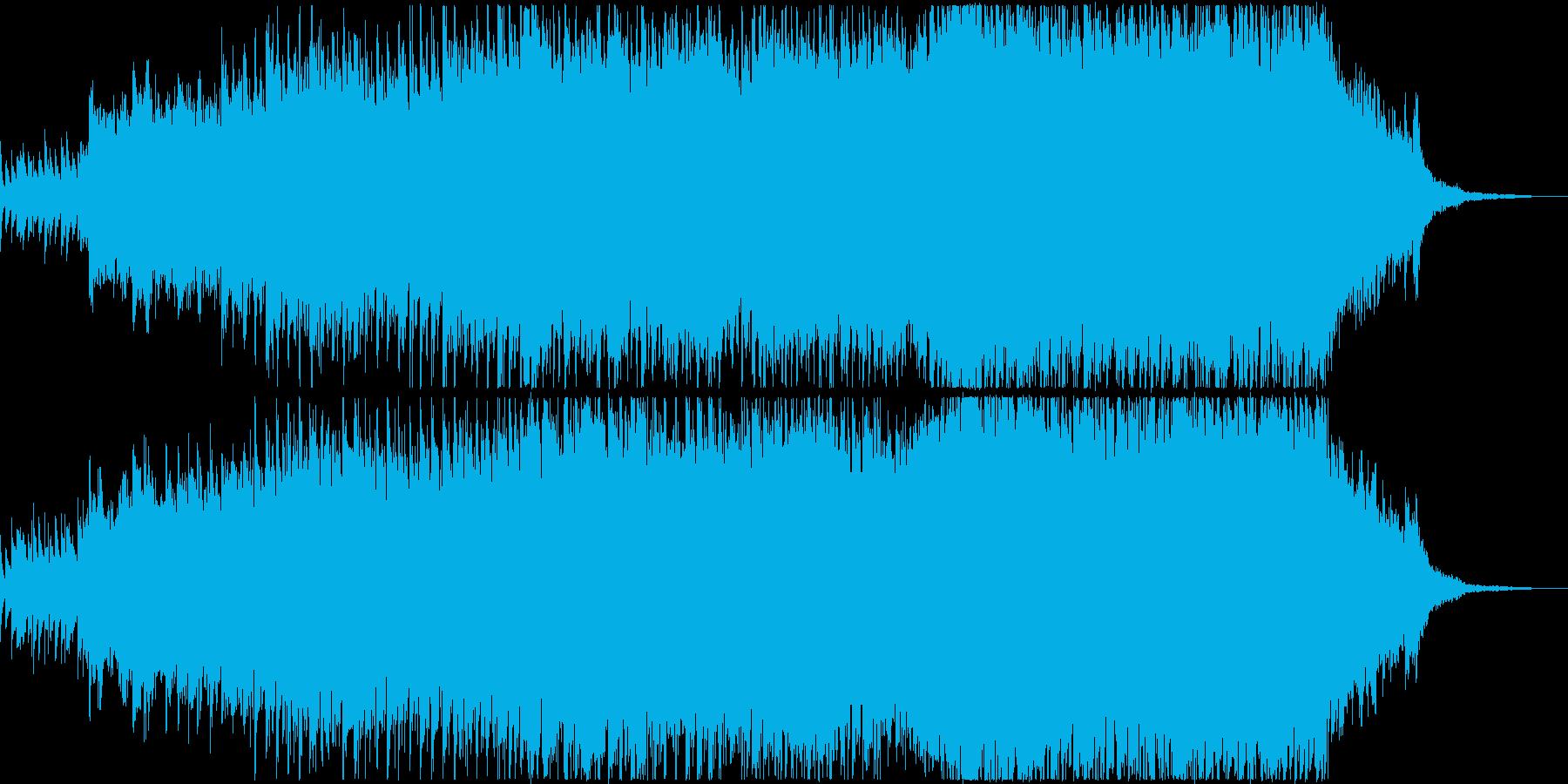 ストリングスやピアノを使用した感動的な曲の再生済みの波形