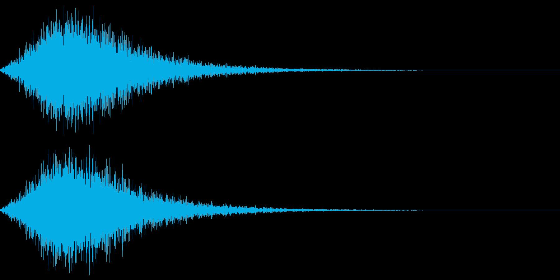 ブオッというハリウッド映画ライクな音の再生済みの波形