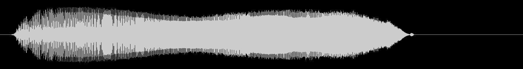 ピィピィー(何かを知らせたような音)の未再生の波形