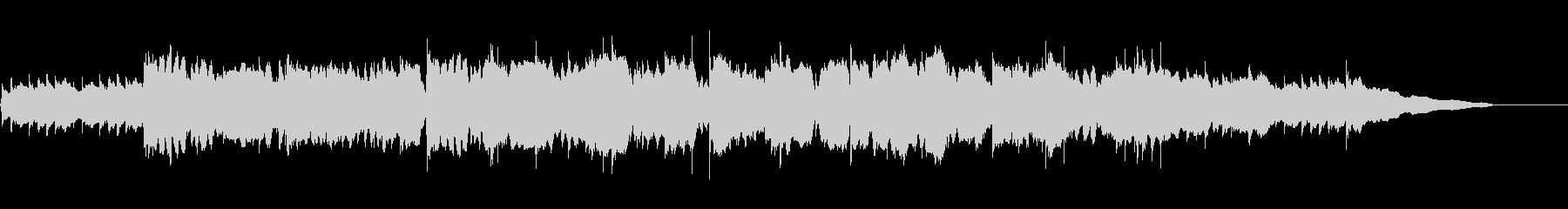 フルートメインのどかな日常系BGMの未再生の波形