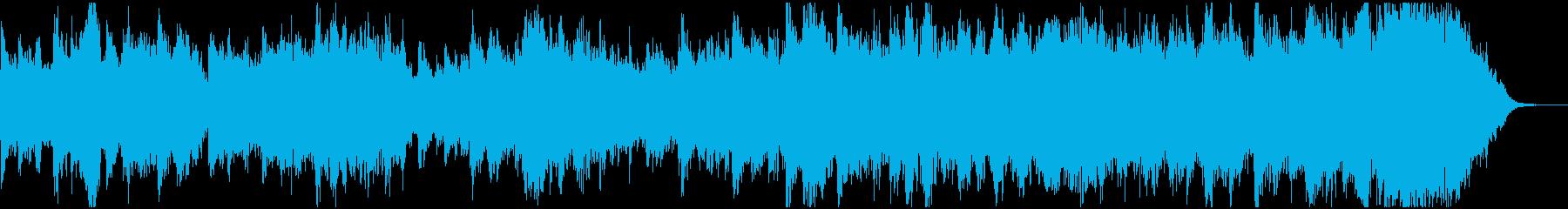 ホリデーサウンドトラックは、ロマン...の再生済みの波形