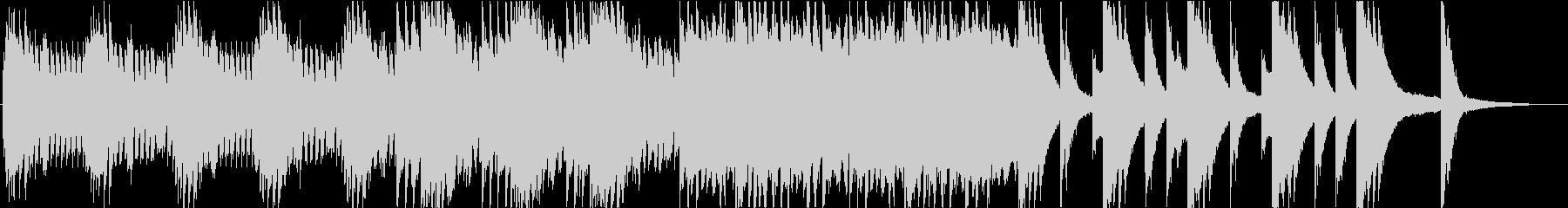 ピアノとエレピのドラマチックなBGMの未再生の波形