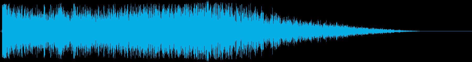ギョッとした時の短いMEの再生済みの波形