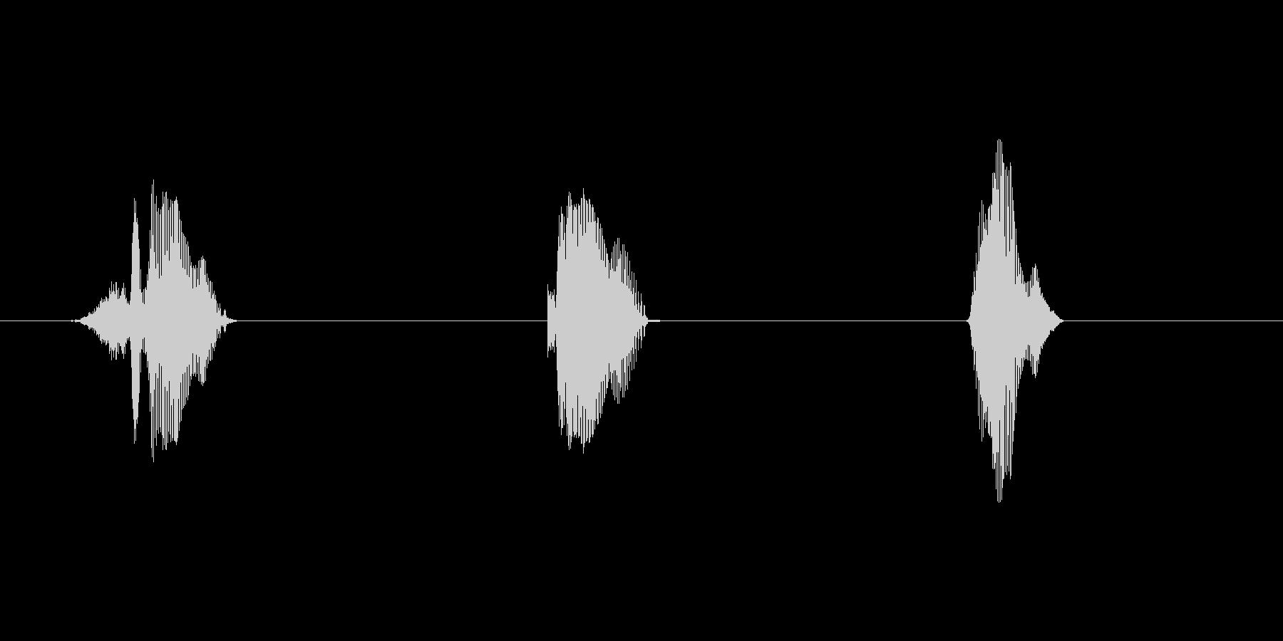 321、スリートゥーワン(女性)'s unreproduced waveform