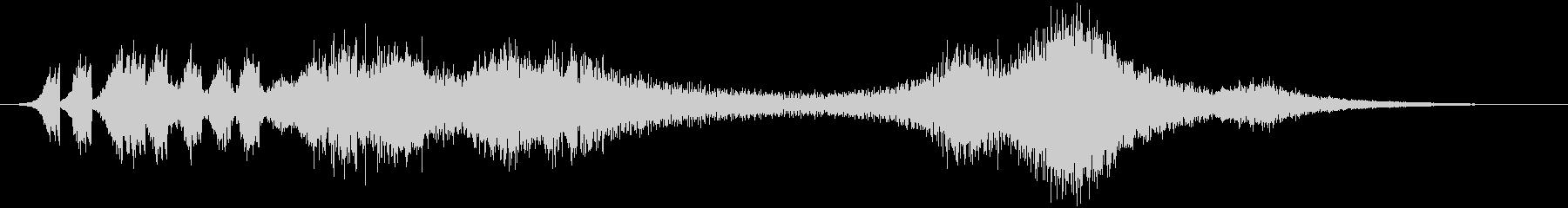 時間の停止や逆行などの抽象的な音#6の未再生の波形