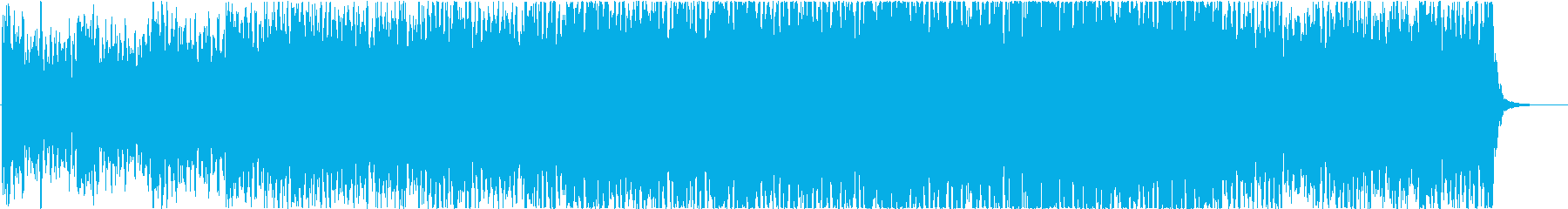 Epic, movie, trailer's reproduced waveform