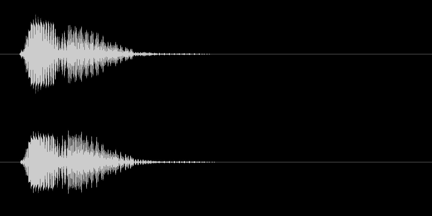 ポヨン(短いはじける音)の未再生の波形