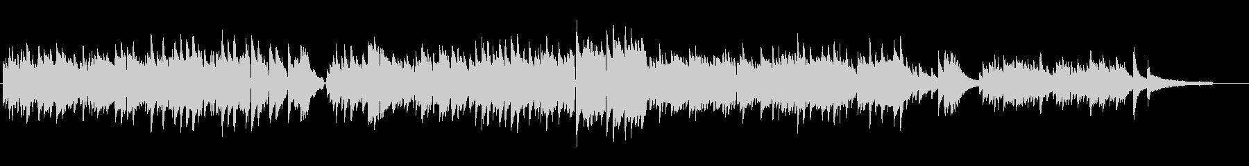 正統派ピアノ曲の未再生の波形