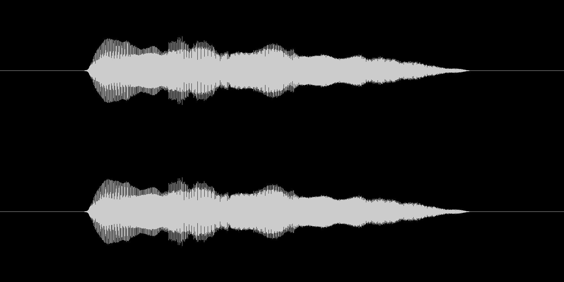 ムニャムニャの未再生の波形