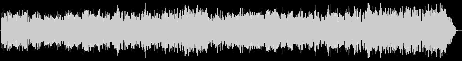 室内楽のボサノバの未再生の波形