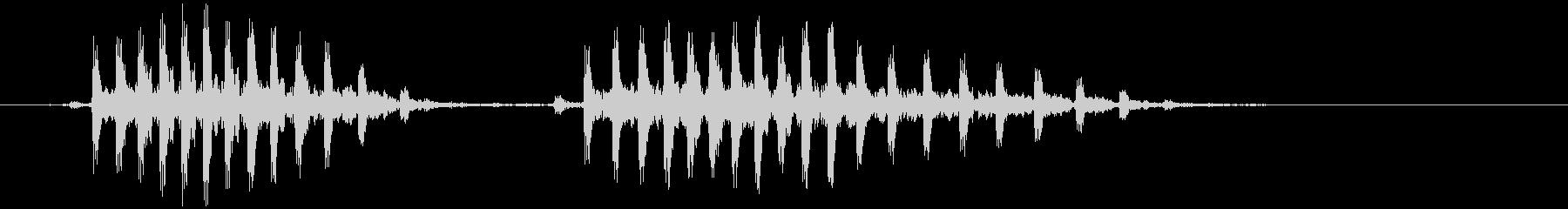 アヒルの鳴き声(鳥笛) クアクアの未再生の波形