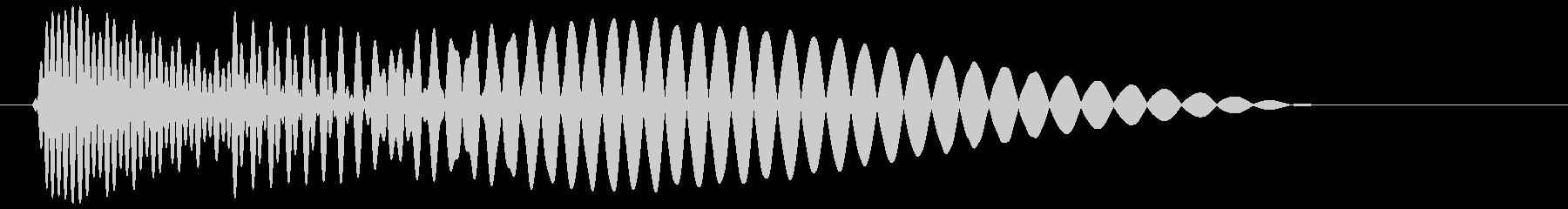低音で振動している音の未再生の波形