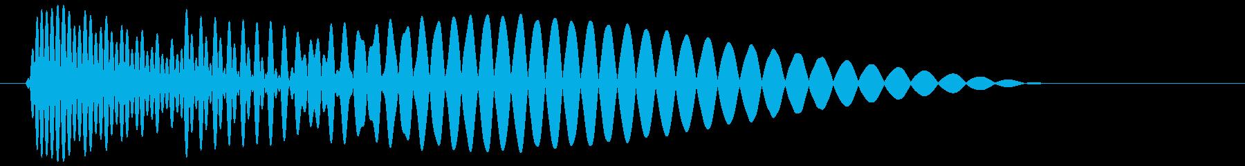 低音で振動している音の再生済みの波形