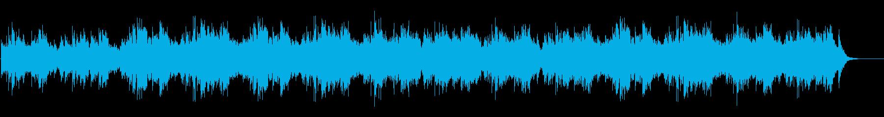 なめらかで艶のある中国伝統音楽の再生済みの波形