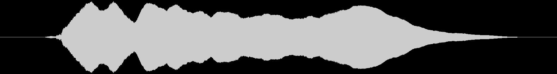 オノマトペ(ゆっくりと下降)ヒヨーォーゥの未再生の波形