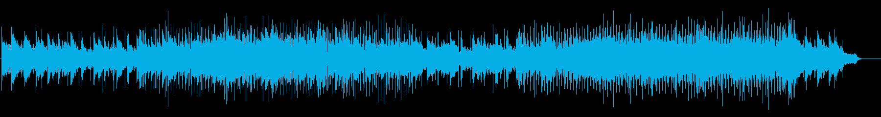 優雅に洗練されたバラード・ナンバーの再生済みの波形
