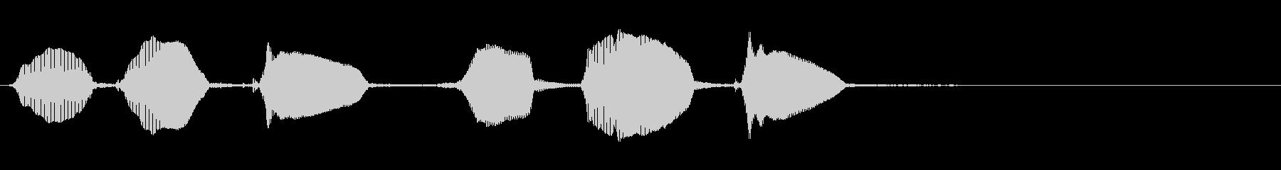 ハーモニカ:トーキングアクセント、...の未再生の波形