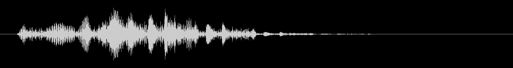 ポップアップ_決定音系_08の未再生の波形