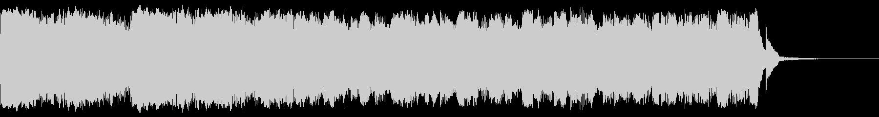 吹奏楽メインのオープニングジングルの未再生の波形