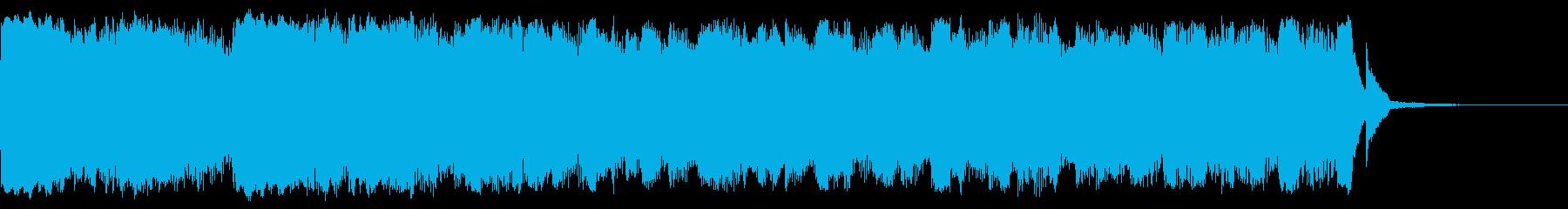 吹奏楽メインのオープニングジングルの再生済みの波形