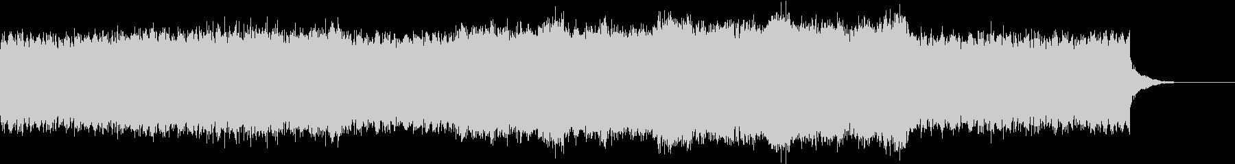 ピアノ+弦四部の未再生の波形