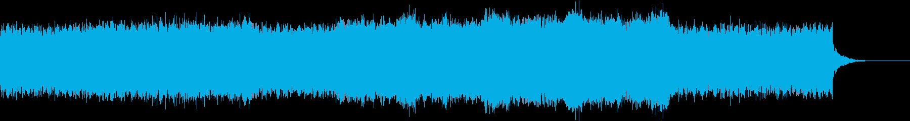 ピアノ+弦四部の再生済みの波形