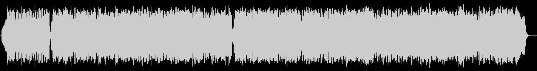 素直で伸びやかなワルツ・ソングの未再生の波形