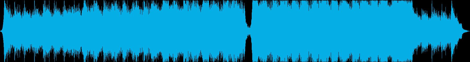 エピックアドベンチャーオーケストラの再生済みの波形