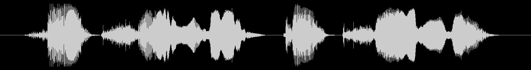 動画用面白声素材_ごきゅり_2の未再生の波形