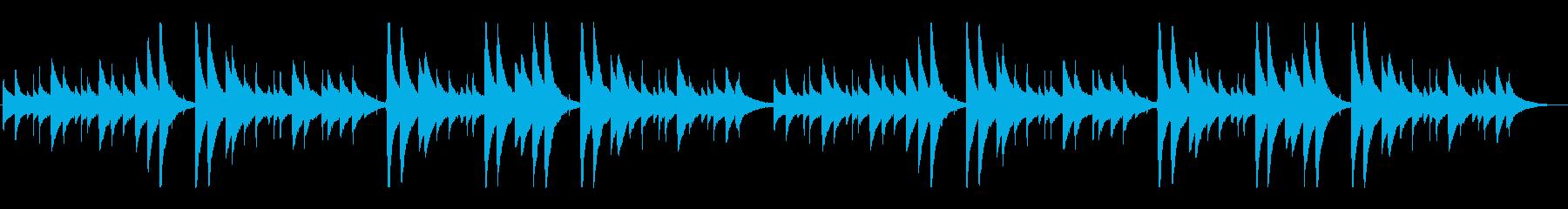 童謡「蛍の光」オルゴールバージョンの再生済みの波形