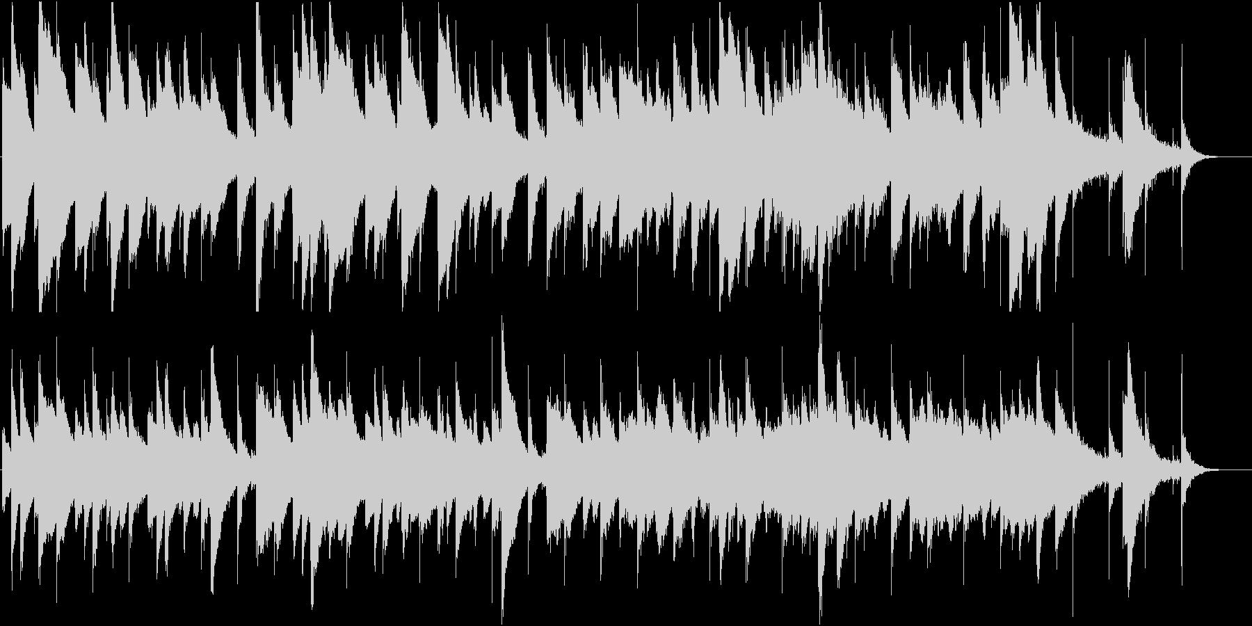 綺麗なピアノの旋律が印象的な曲の未再生の波形