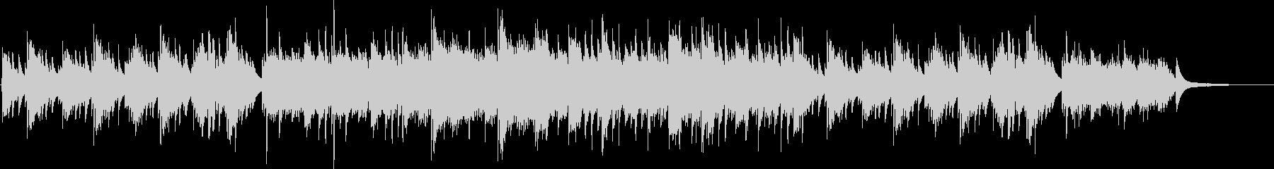 ピアノの優しい曲04の未再生の波形