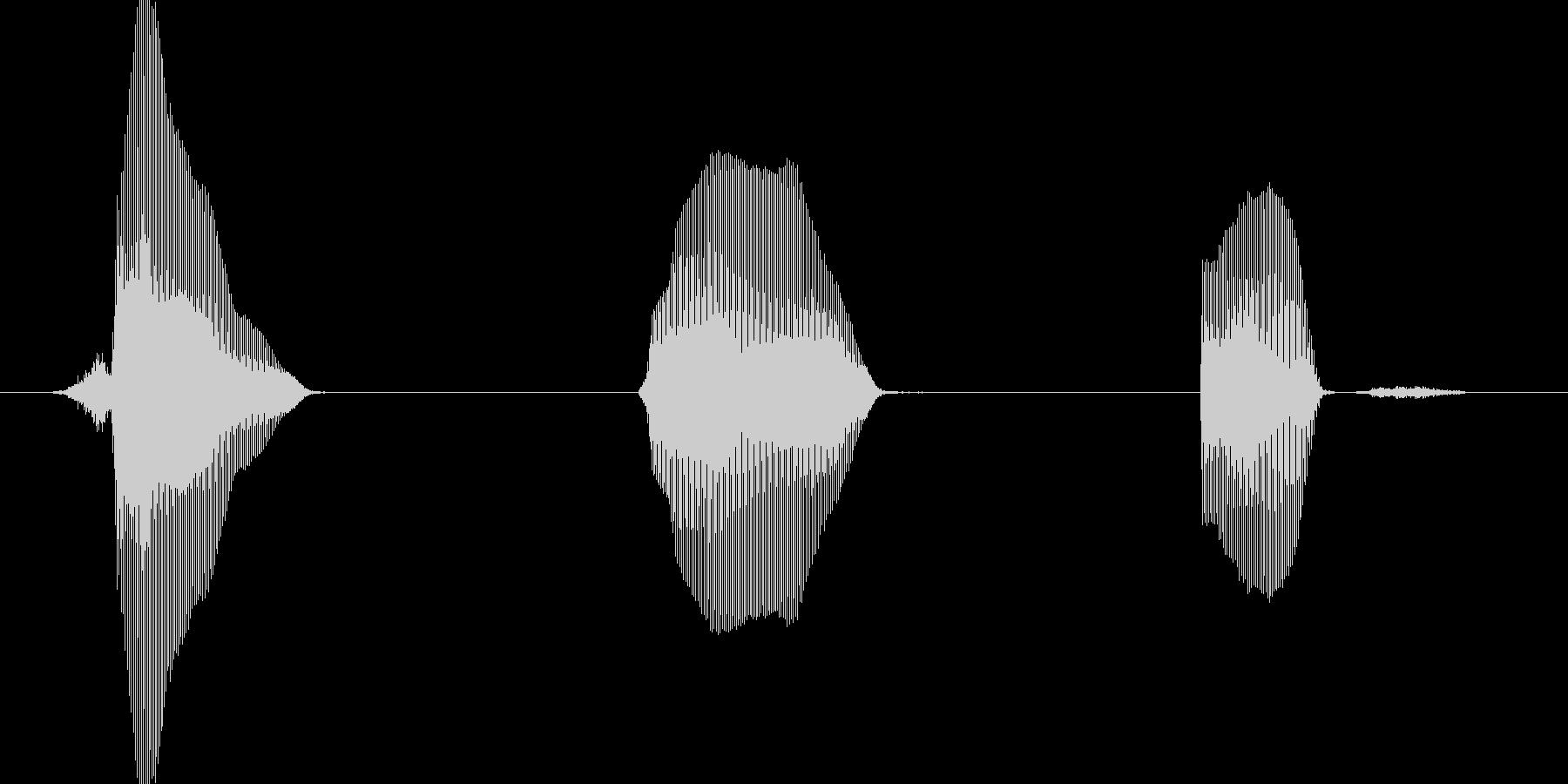 3・2・1(日本語・ロボット女性)の未再生の波形