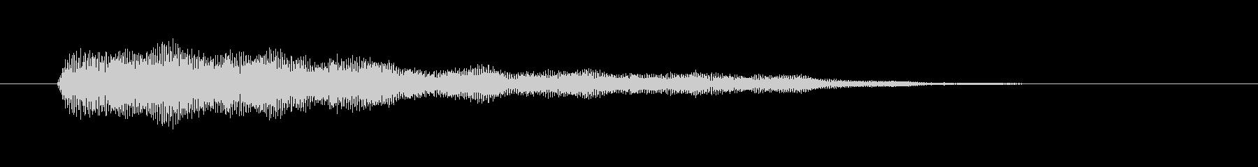 シャーーーン(ワープ、宇宙)の未再生の波形