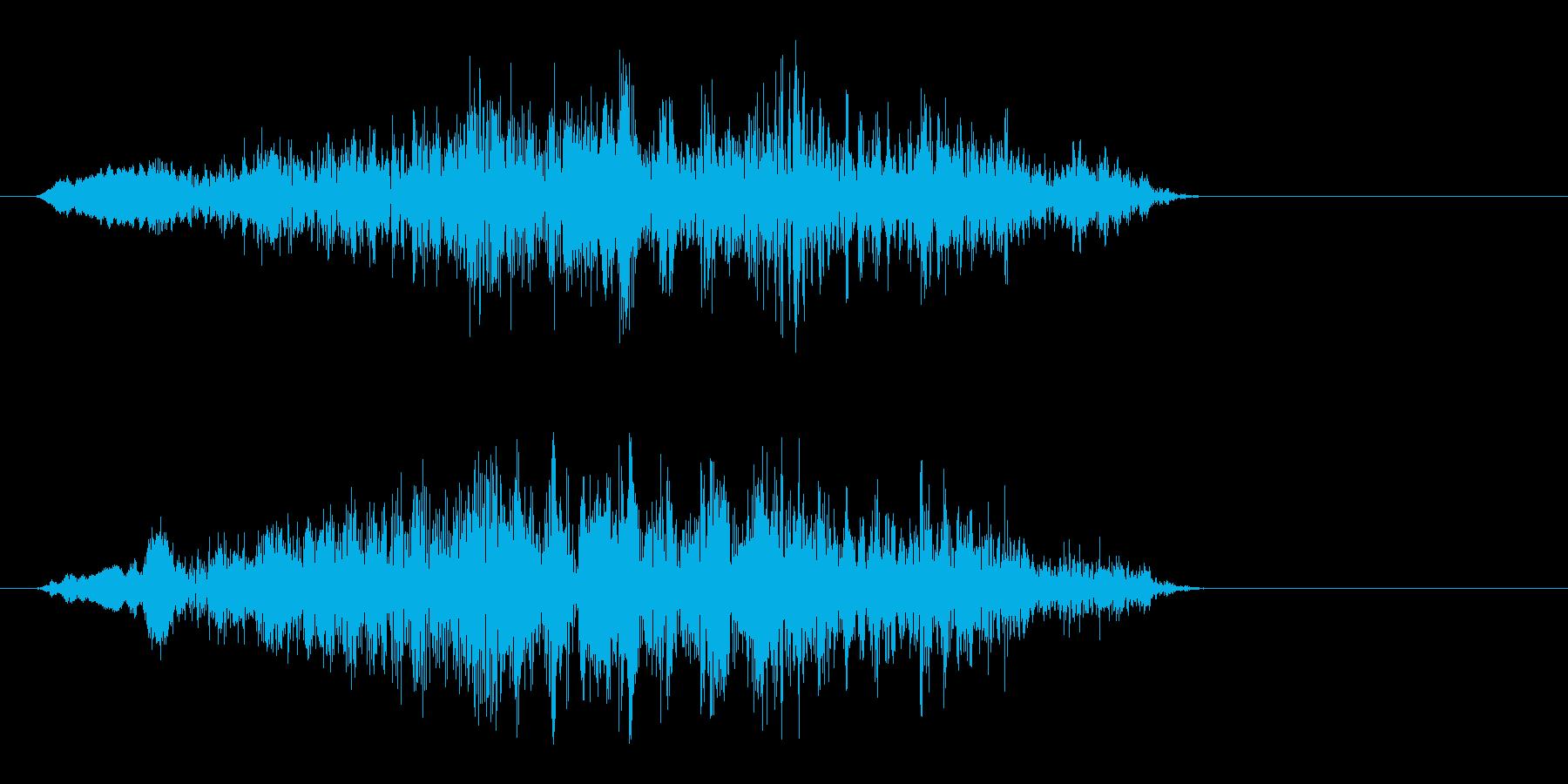 シュ〜イ(勢いよく削る音)の再生済みの波形