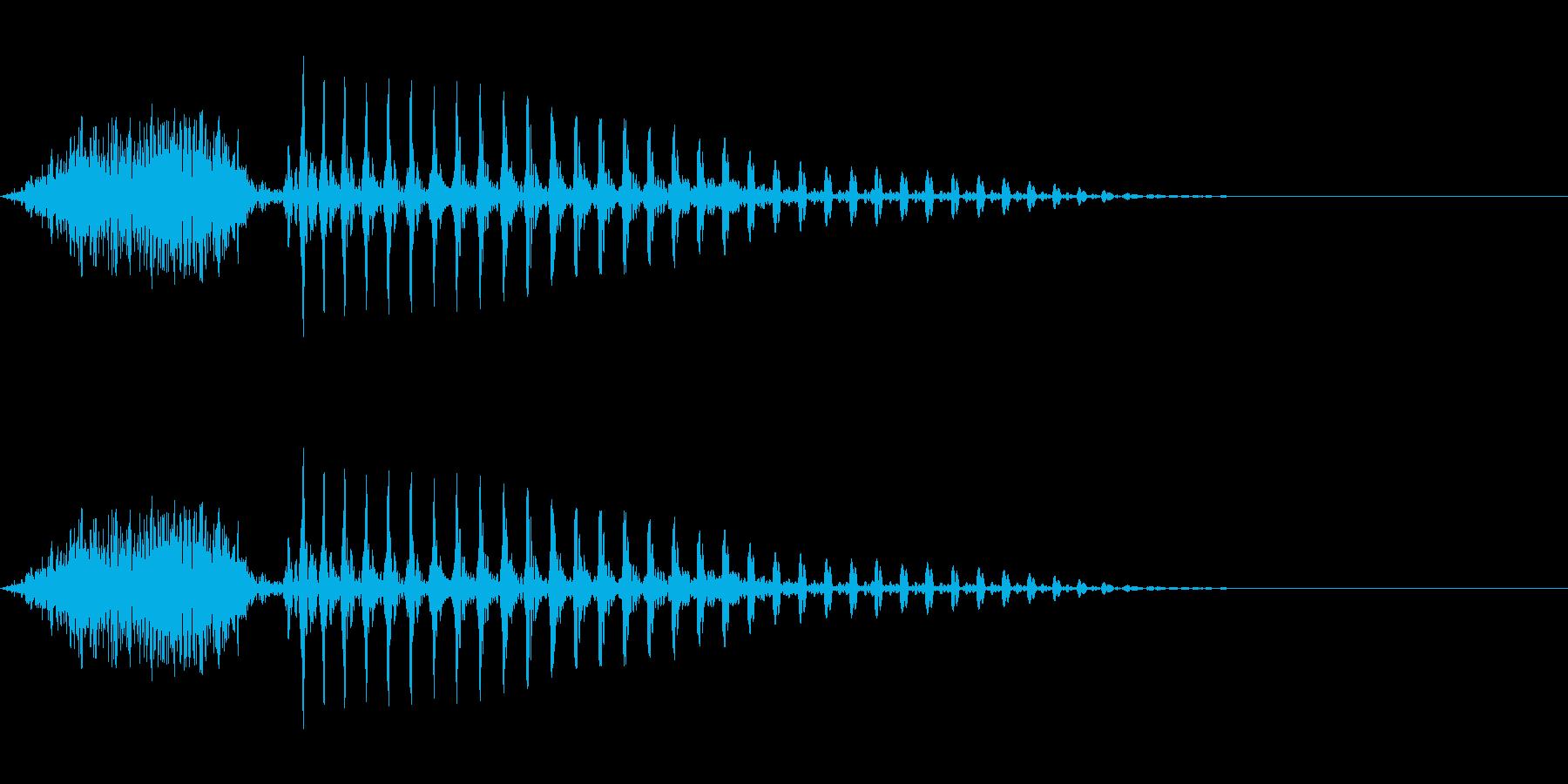 セイ4(四)中国語(広東)20代男の再生済みの波形
