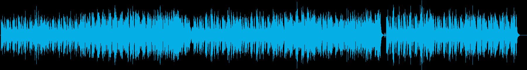 フルート、オーボエ、Pの爽やかなボサノバの再生済みの波形