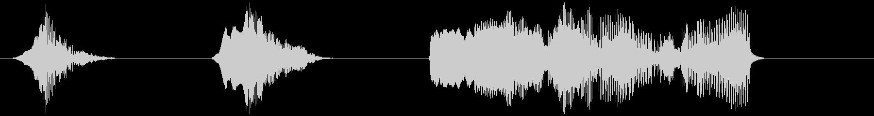 フレンチホーングロール-3つの効果...の未再生の波形