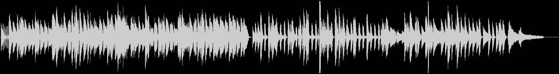 日常的な雰囲気の可愛らしいジャズ・ピアノの未再生の波形