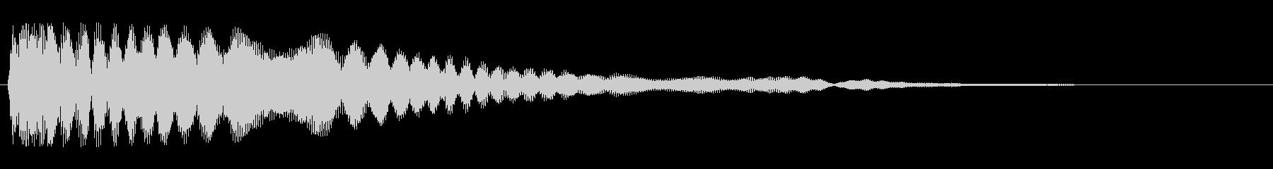 キーン(強く光る音)の未再生の波形