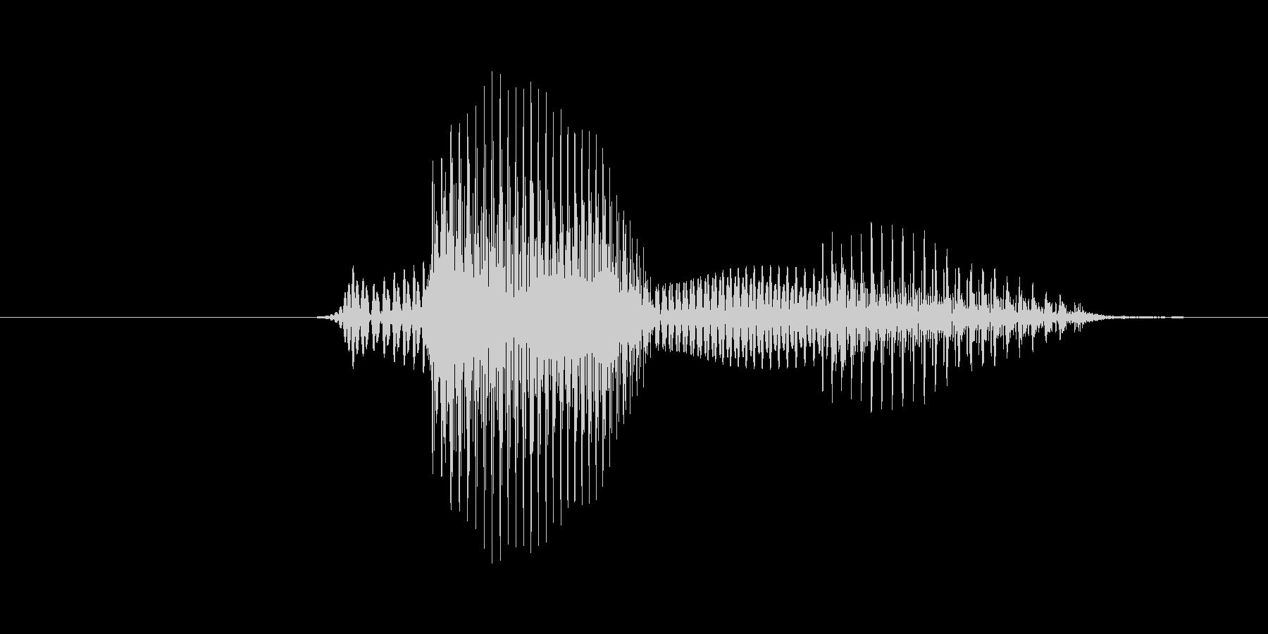 7(数字、女性)の未再生の波形