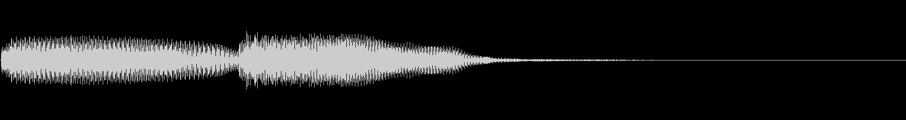 ピポ(タップ・お知らせ・通知音)の未再生の波形