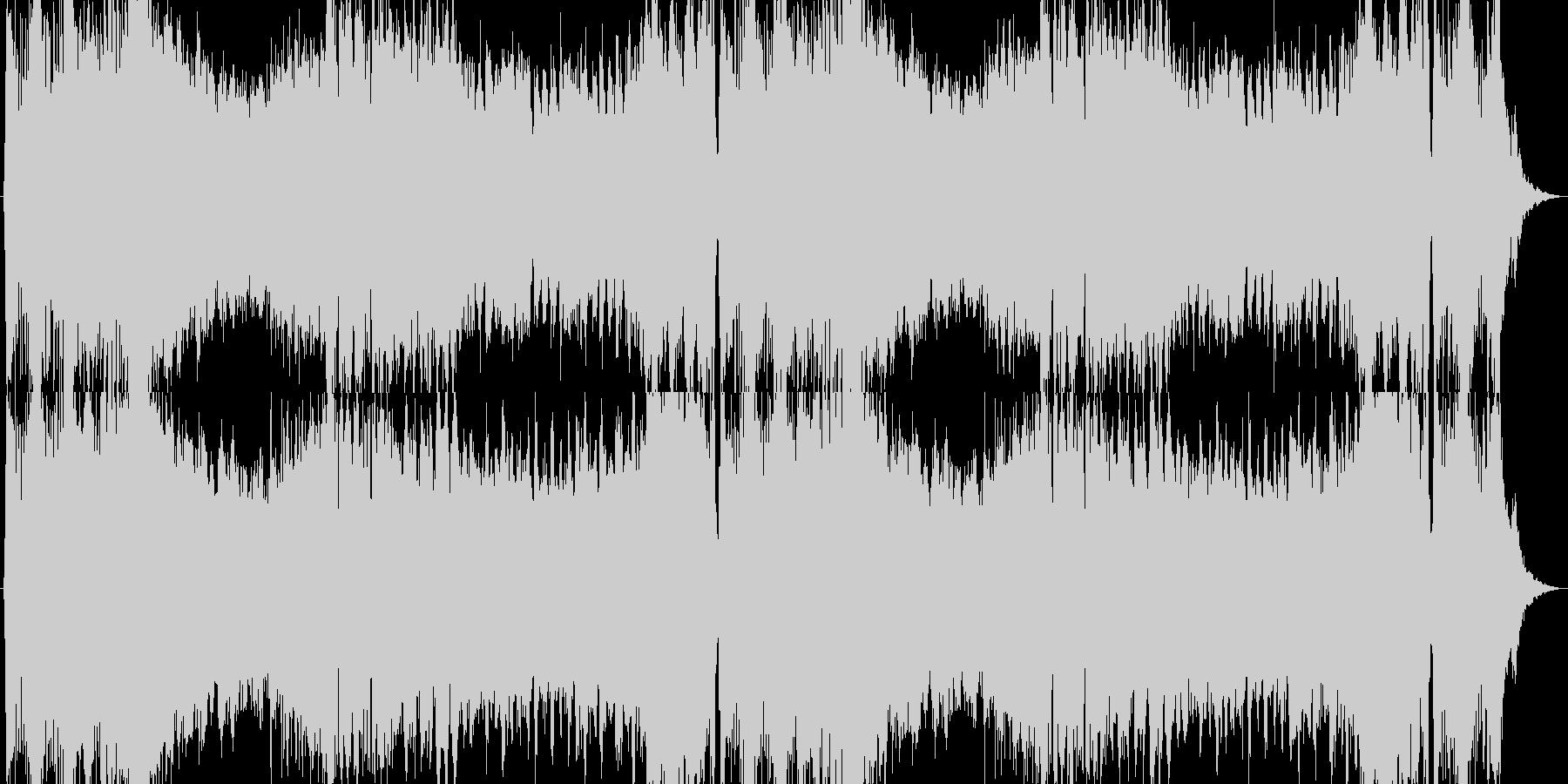 王宮を表現したオーケストラ調の明るい楽曲の未再生の波形
